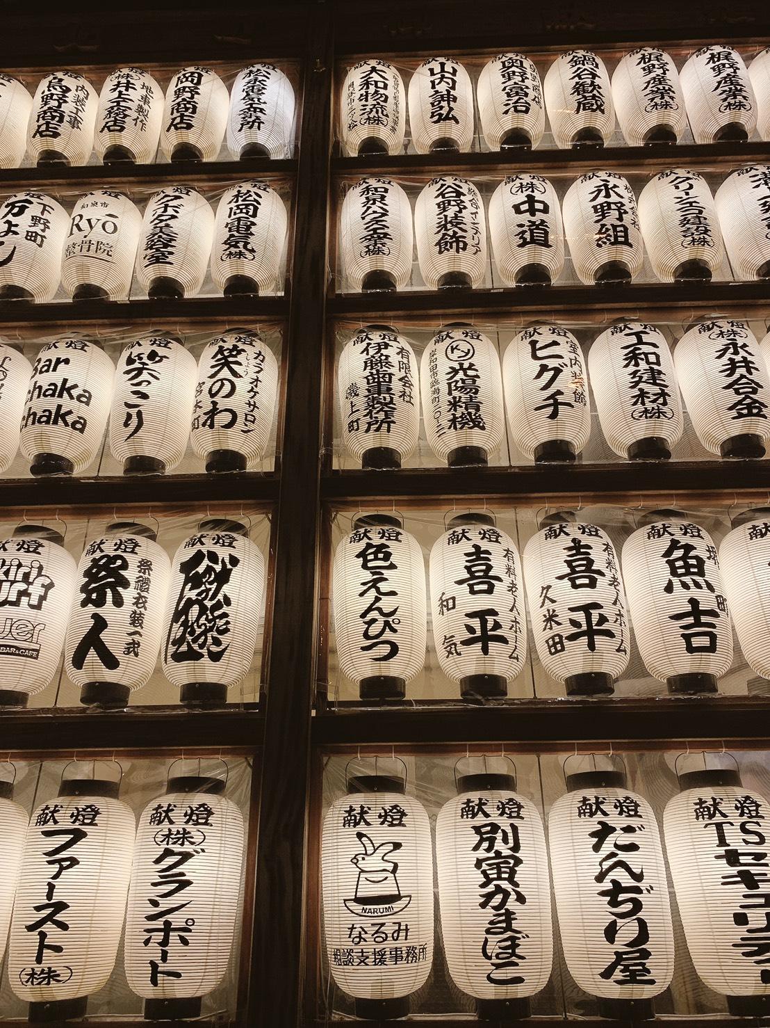 2020年 岸和田だんじり祭り ~中止~