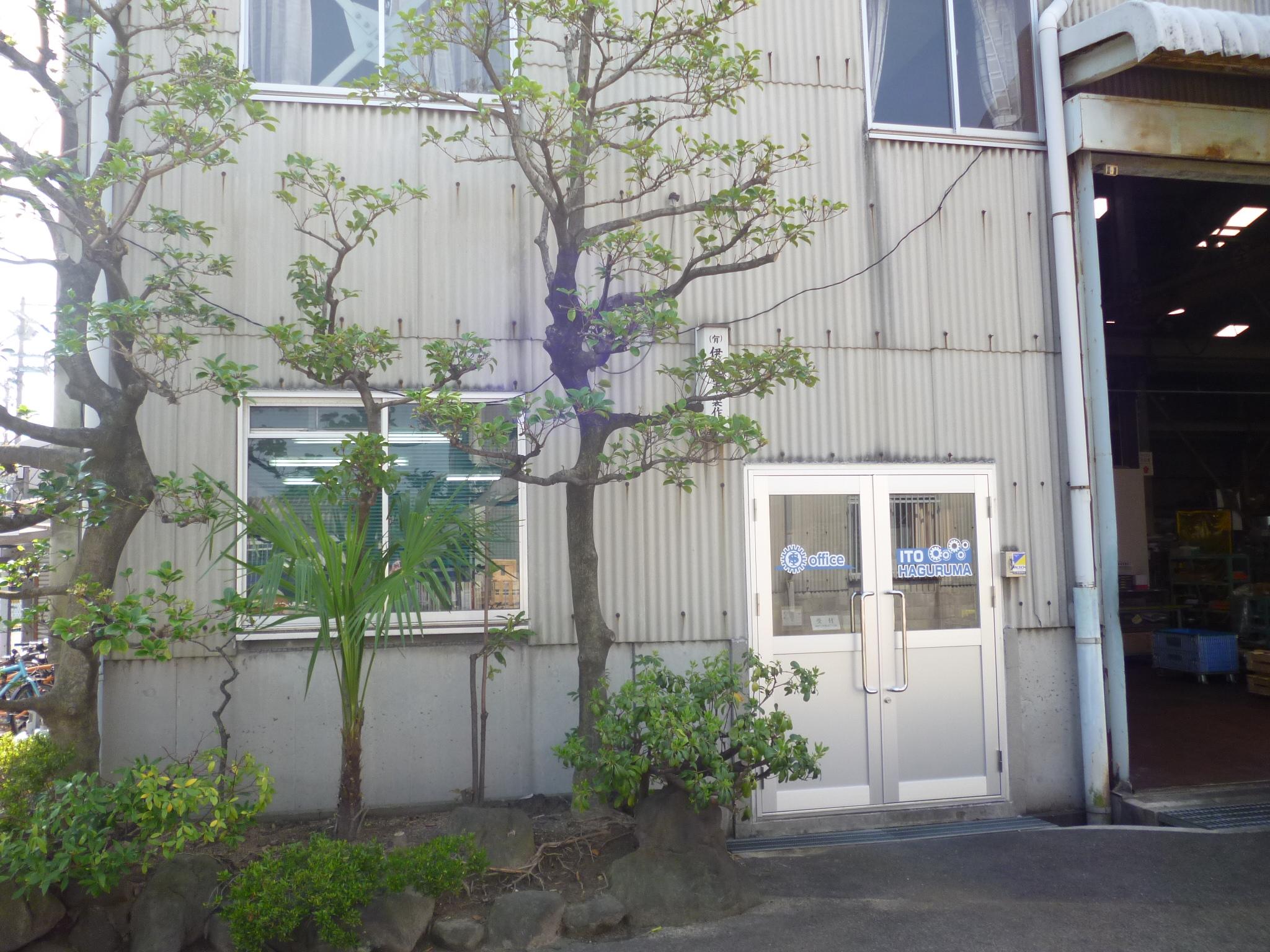 事務所の改装